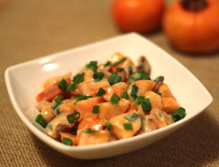 Persimmon Salad with Curry, Cashews, and Yogurt
