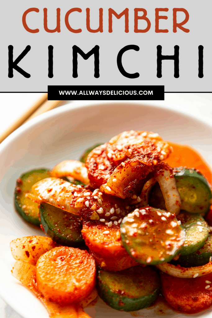 pinterest pin for cucumber kimchi