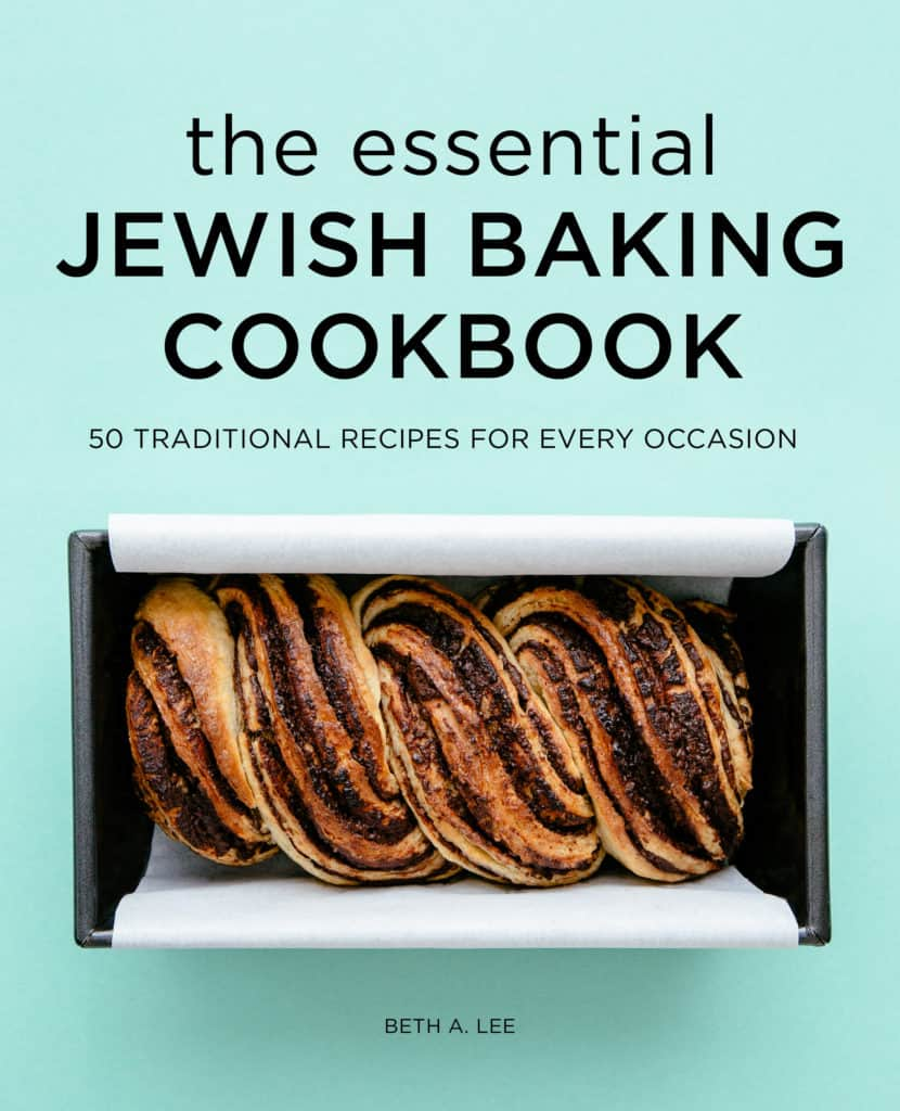 Essential Jewish Baking book cover